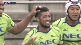 18-19 リーグ戦第6節 NECグリーンロケッツ vs 日野レッドドルフィンズ