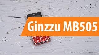 Распаковка GinzzuMB505 / Unboxing GinzzuMB505