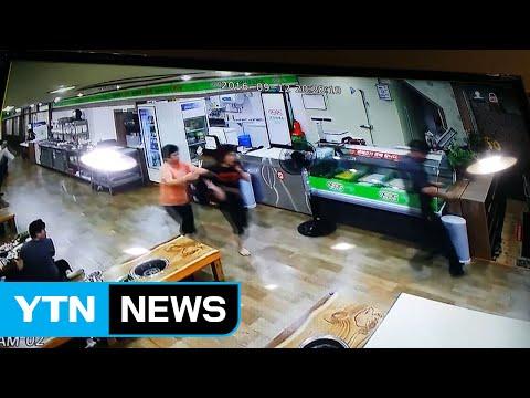 """""""경주 지진, 北 5차 핵실험의 50배 위력"""" / YTN (Yes! Top News)"""