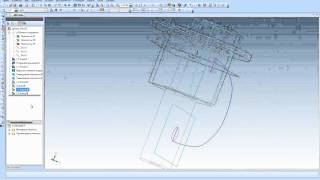Создание детали в КОМПАС 3D V13 Урок: 1 часть: 2