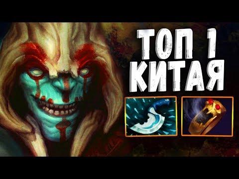 видео: ХУСКАР ОТ ТОП 1 КИТАЯ ДОТА 2 - huskar new meta dota 2
