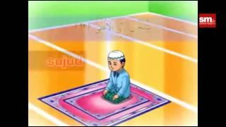 Bacaan Sholat Wajib 5 Waktu l www.SentraMasjid.com
