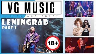 Музыкальные клипы группы Leningrad / Leningrad music videos / Part 1