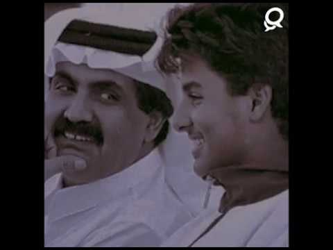 Sheikh Tamim: Before he was the Emir