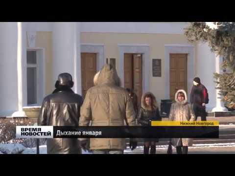 Прогноз погоды на Крещенскую неделю в Нижегородской области