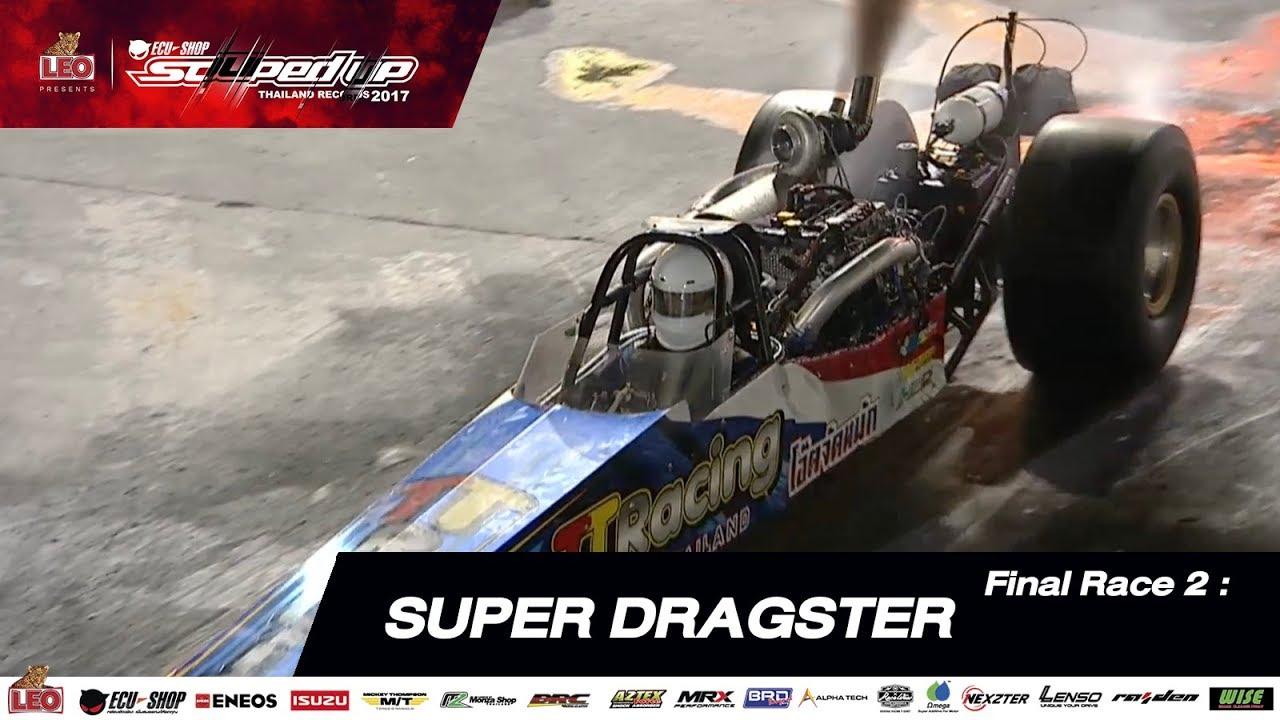 FINAL DAY2 : SUPER DRAGSTER RUN2 10-DEC-2017