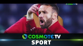 Πόρτο - Ολυμπιακός (2-0) Highlights - UEFA Champions League 2020/21 - 27/10/2020 | COSMOTE SPORT