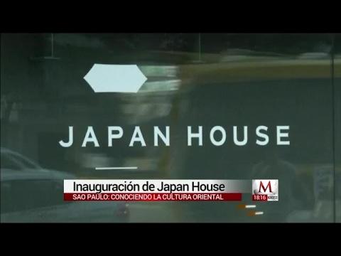 Japan House en Sao Paulo