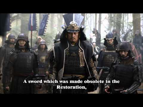 Batto Tai March with English lyrics