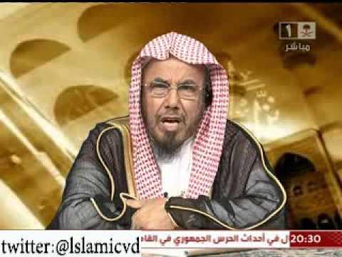 الشيخ عبدالله المطلق الاشياء التي لا تفطر والتي يظن بعض الناس انها تفطر مثل قطرة العين وغيرها Youtube
