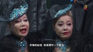 前线追踪   明珠姐妹阔别10年闪亮登场!