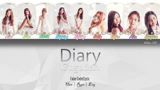 Gugudan - Diary (LYRICS) |Han|Rom|Eng| Color Coded Lyrics - By NEStar 088