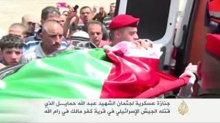 جنازة عسكرية لجثمان الشهيد عبد الله حمايـل