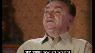 מרידות במחנה ההשמדה - מתוך אוסף העדויות 'אתם עדי' - עדויות ניצולי השואה מארכיון יד ושם
