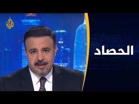 الحصاد - الإمارات وإيران.. تبادل الزيارات وتحسن في العلاقات فماذا عن السعودية؟  - نشر قبل 9 ساعة