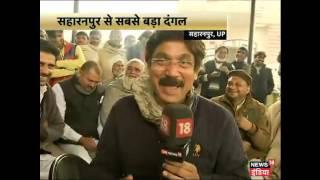 'Bhaiyaji Kahin' Mein Dekhiye Is Baar Kise Taj Pahnayegi Saharanpur Ki Janta