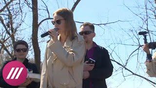 Ксения Собчак выступила на стихийном митинге в Волоколамске