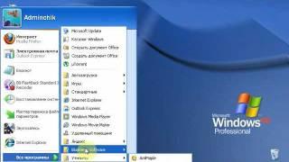 видео Дефрагментация и оптимизация работы жесткого диска mac