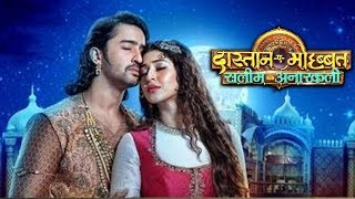 Dastan e Mohabbat - Launch Event | Salim Anarkali | Colors Tv Dastaan-E-Mohabbat Serial 2018