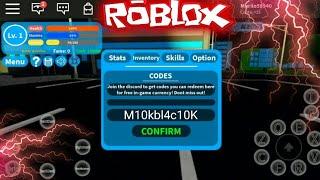 Roblox - MOSTRANDO CODES 125k !! - Boku No Roblox: Remasterizado á Murilo ?
