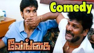 Venghai   Tamil Movie Comedy Scenes   Dhanush Comedy scenes   Kanja karuppu Comedy   Vengai Comedy