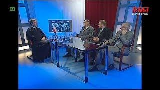 Archiwalne Rozmowy niedokończone z udziałem byłego premiera RP Jana Olszewskiego cz.III