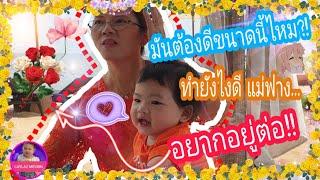 มันต้องดีขนาดนี้ไหม?! ทำไงดีอยากอยู่ต่อ!!! Movenpick Pattaya | Caylaz meiixin เซล่า เหมยซิน