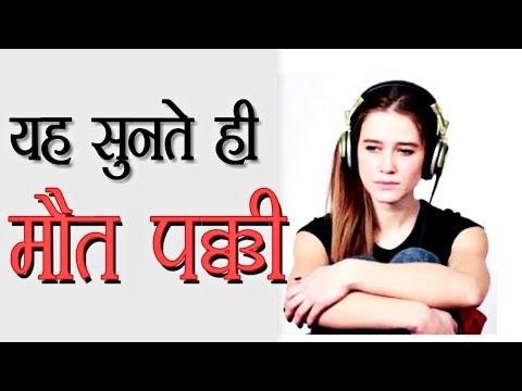 मर जाओगे अगर यह सुना तो | Gloomy Sunday Song IN HINDI | 19th Century Popular Song