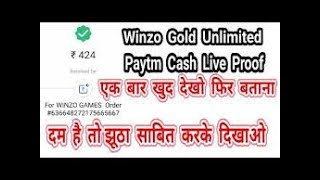 WINZO GOLD MOD Apk | No Ban With Working Download Link | With Payment PROOF