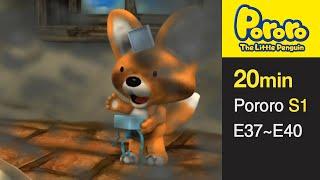 pororo s1 season 1 full episodes e37 e40 10 13