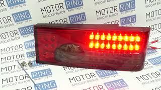 Светодиодные задние фонари красные с серой полосой на ВАЗ 2108-21099, 2113, 2114 | MotoRRing.ru