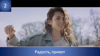 Муз Хит 30: 5 лучших песен Сати Казановой