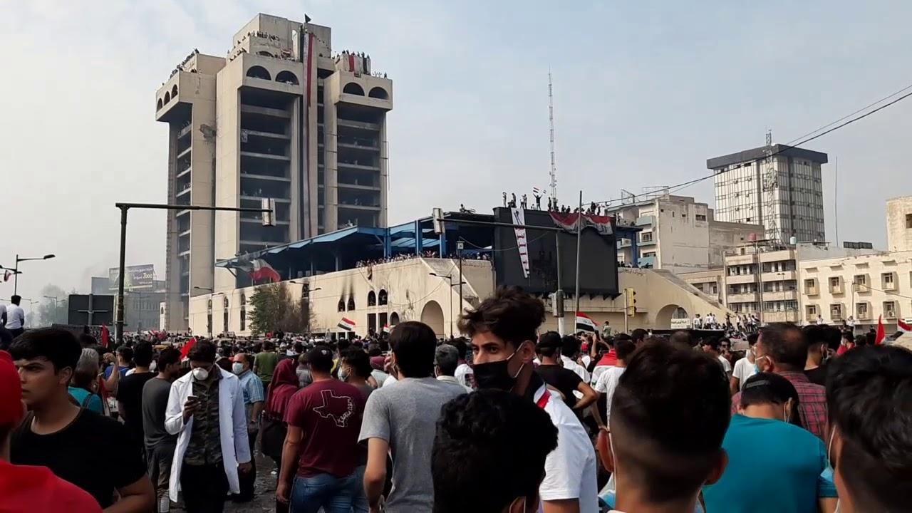 المظاهرات في بغداد ساحة التحرير