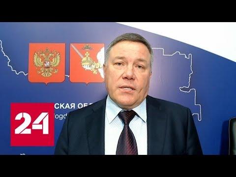 Олег Кувшинников: в Вологодской области наблюдается снижение количества пациентов с COVID-19
