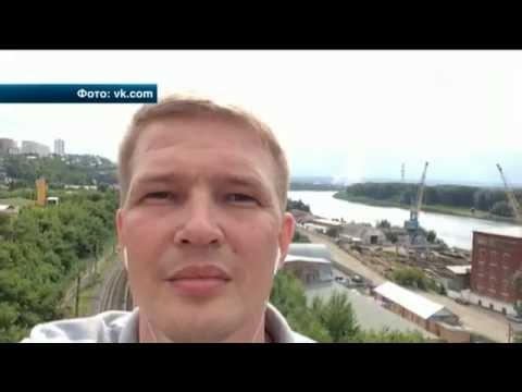 Следователь из Уфы назвал имя виновника своей смерти в видеопослании