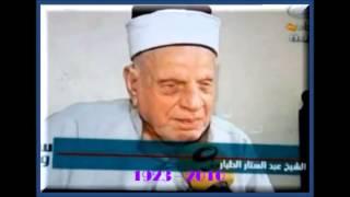 الملا عبد الستار الطي�...