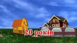 еврозаборы,харьков(, 2010-08-19T09:04:21.000Z)