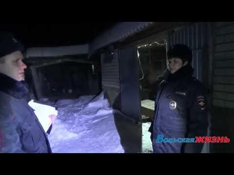 Вольск. Оперсъемка задержания браконьера