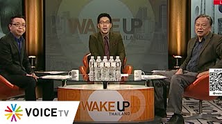 Wake Up Thailand ประจำวันที่ 27 ตุลาคม 2563