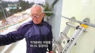 한국기행 - Korea travel_겨울과 산다 2부- 깍개등을 아십니까?_#002