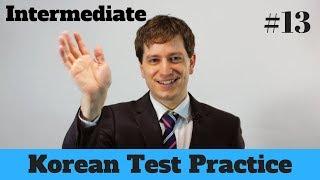 Korean Test Practice with Billy [Ep. 13] – Intermediate Korean (Listening Practice)