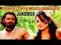 Prakruthiya Mdilu Banavasi Jukebox | Full Audio Songs | Dhiraj, Sanjay, Sanathani, Lochana