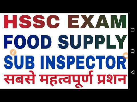 Food Supply Sub Inspector HSSC Paper Questions