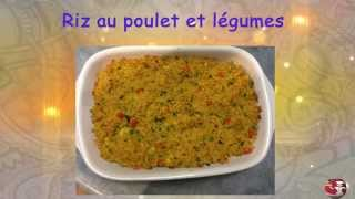 riz au poulet et légumes روز الدجاج و الخضر