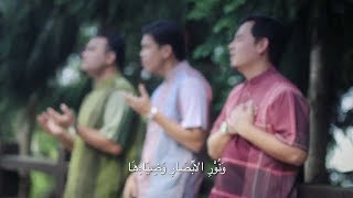 UNIC - Selawat Syifa