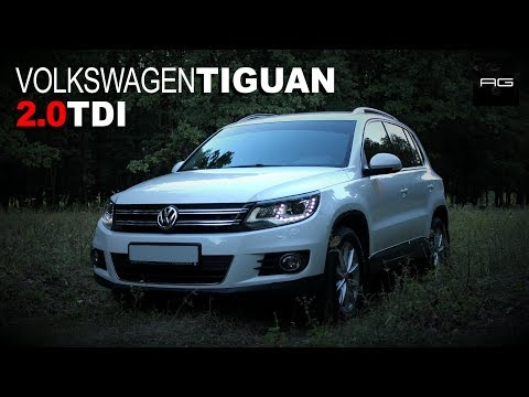 Фольксваген Тигуан 2.0 TDI Volkswagen Tiguan 2.0 TDI AG Test