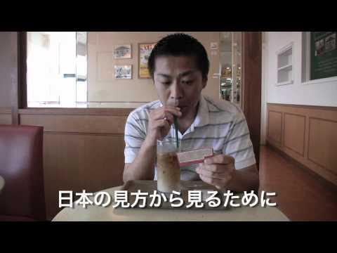New Orleans in Japan - Café du Monde