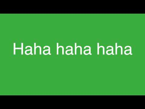 SMF - Hahaha Lyrics