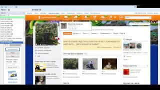 видео Накрутка участников в Одноклассниках