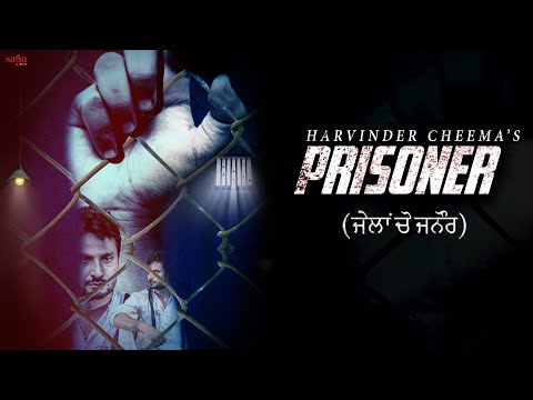 Prisoner (Full Video) | Harvinder Cheema | New Punjabi Song 2017 | Saga Music